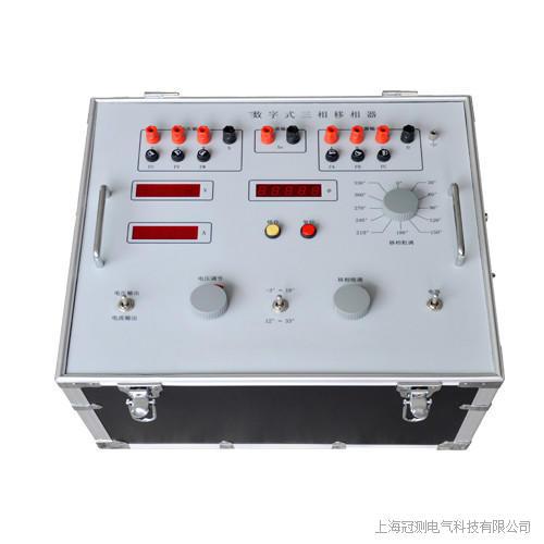 HTYX-III 数字式三相移相器生产厂家