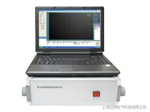 HTBX-H 变压器绕组变形测试仪厂家