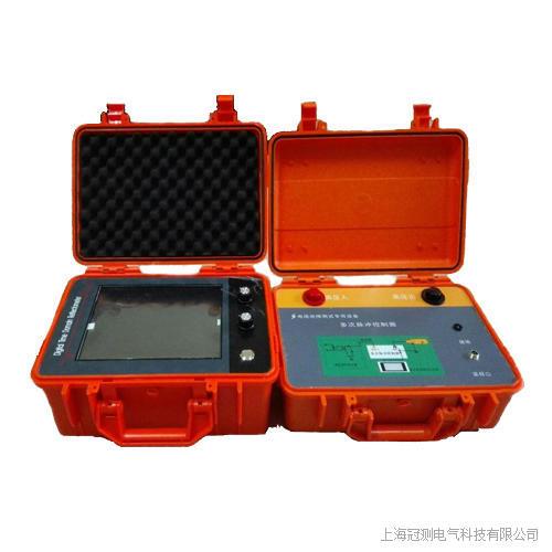 GCDL-A30多次脉冲电缆故障测试仪