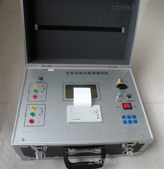 GCBB-A全自动变比组别测试仪厂家