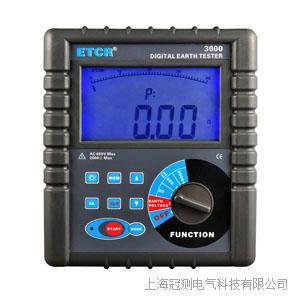 ET3000智能型多功能接地电阻测试仪