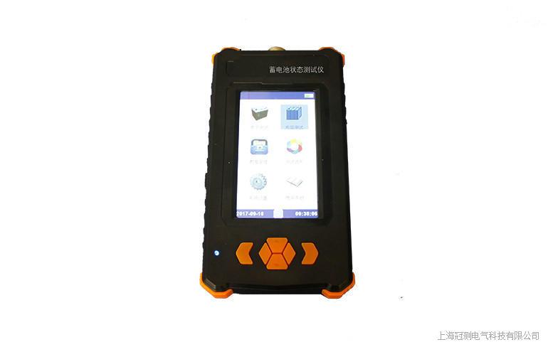 HDGC3915S蓄电池状态测试仪厂家