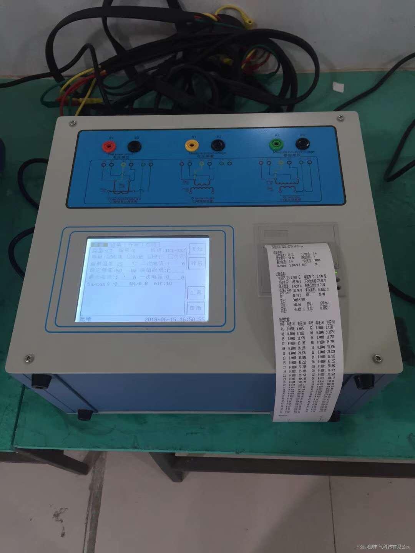 GCTP-800E变频式互感器综合测试仪