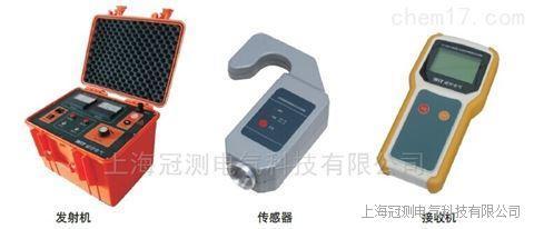 LYJD-D单相接地故障点巡查装置(定位仪)