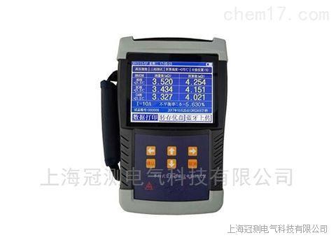 SZRC-2A手持式三通道直流电阻测试仪厂家