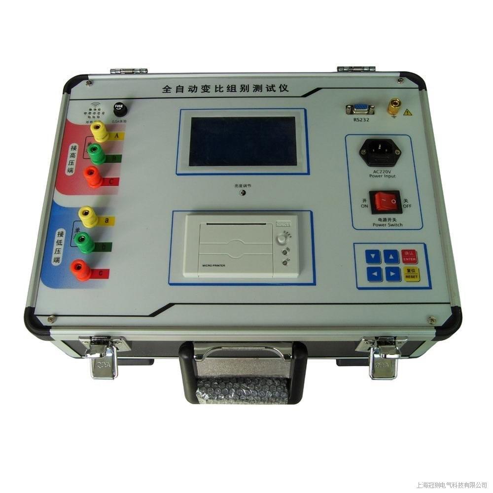 LYBZ-Ⅲ全自动变压器变比测试仪厂家