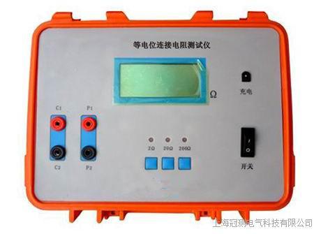 LYDD-II等电位连接电阻测试仪厂家