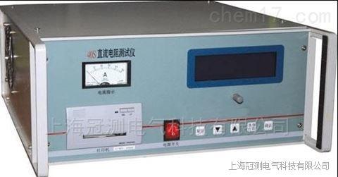 LYWSR-40A温升双通道直流电阻测试仪参数