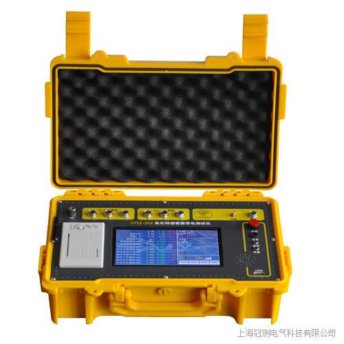 LYBL-D无线氧化锌避雷器带电测试仪