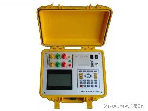 LYXL-C工频线路参数测试仪厂家