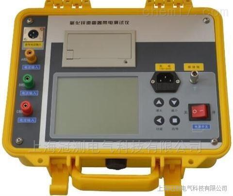 LYBL-A3氧化锌避雷器特性测试仪厂家