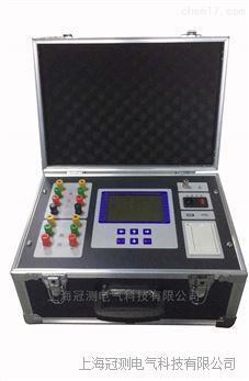 HZRS-20A变压器三相直阻测试仪厂家