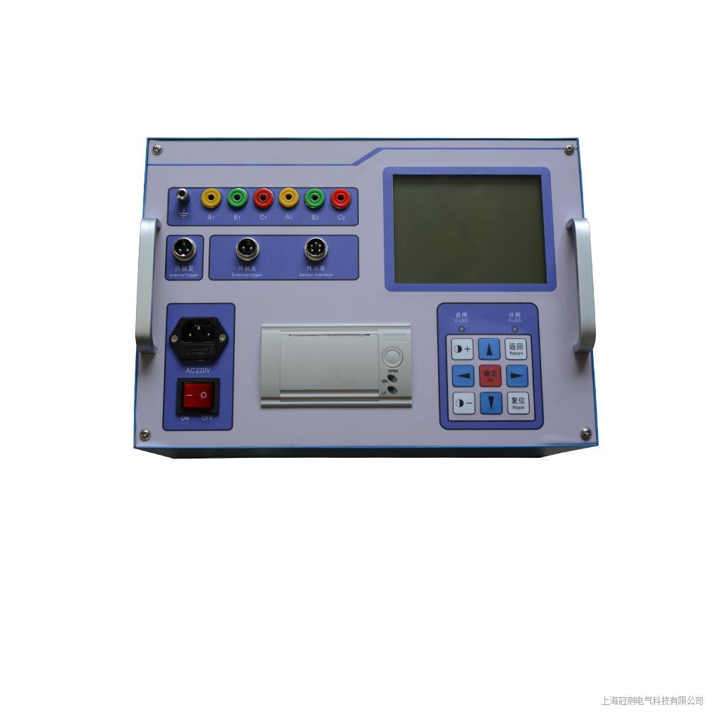 HDGK-8BP断路器/高压开关机械动特性测试仪