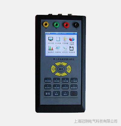 HDGC3568电能质量分析仪生产厂家