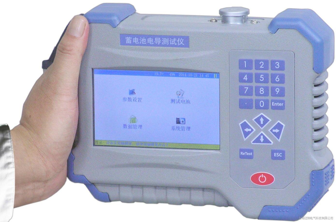 GY-3131蓄电池电导测试仪厂家