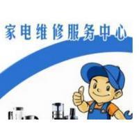 欢迎访问】】【 永康三星空调——官方网站永康各点售后服务咨询电话!图片