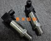 SEMI CS-PT100压力传感器