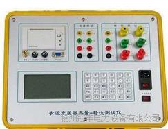 GF9100A变压器容量特性测试仪厂家