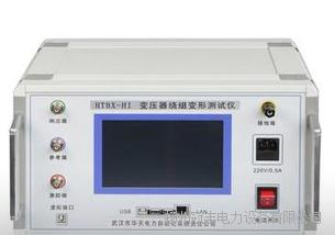 武汉GF频响法绕组变形测试仪供应商