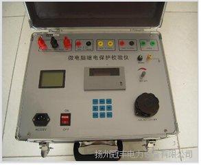 杭州GF机继电保护装置测试仪价格优惠