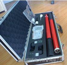南京优质GF高压无线核相仪供应商