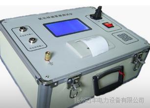深圳优质一体式氧化锌避雷器分析仪价格