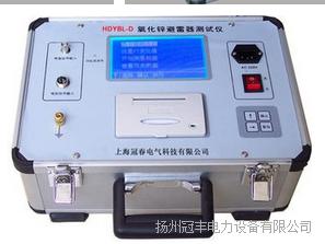 南京GF避雷器阻性电流测试仪供应商