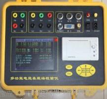 江苏优质GF电能质量矢量分析仪