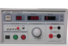武汉GF接地电阻导通测试仪价格优惠