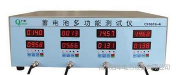 广州优质GF智能便携式蓄电池充电机厂家