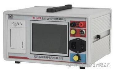 杭州GF4003全自动电容电感测试仪供应价格