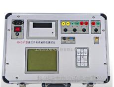 北京GF直流断路器安秒特性仪价格优惠