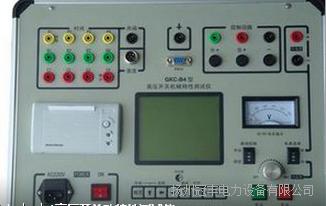 杭州GF带石墨触头高压开关动态特性测试仪