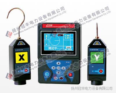 扬州GF数字高压无线核相仪价格
