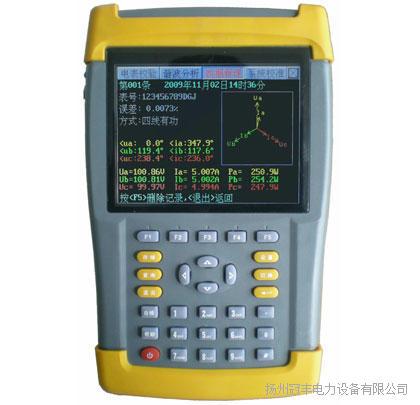 GF-5007三相电能表效验仪厂家