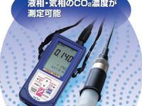 日本DKK东亚电波  便携式二氧化碳酸气体浓度计 四川成都供应
