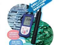 日本DKK东亚电波 便携式浊度计 四川成都供应