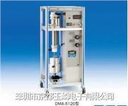 四川成都代理供应SIBATA柴田科学粉尘收集装置 DMA-5120