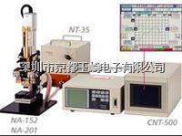 西南区域代理日本AVIO艾比欧焊接变压器 NRW-PS300