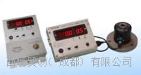 nishizaki綿陽供應,日本思達CEDAR扭力測試儀DI-1M-IP50 DI- 1M-IP50