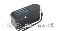 日本KONICAMINOLTA柯尼卡美能达,反射雾影仪Rhopoint IQ-S,成都供应 Rhopoint IQ- S