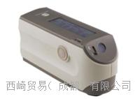 KONICA MINOLTA柯尼卡美能达,分光测色仪CM- 2500c,重庆供应 CM-2500c