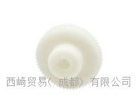 贵阳原装进口日本KHK小原蜗轮DG0.8-30R1,西崎商社 DG0.8- 30R1