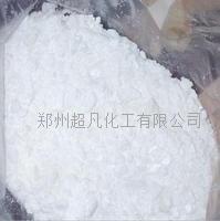 粉末聚乙二醇PEG  郑州超凡粉末聚乙二醇PEG 工业级