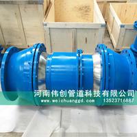 河南伟创专业生产三维球型补偿器