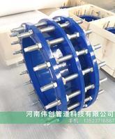 河南伟创厂家直销双法兰传力接头 传力接头规格