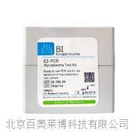 P2X7受体拮抗剂(A-804598)哪里买