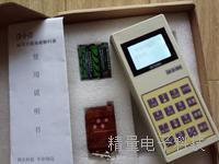 电子磅控制器哪里有卖