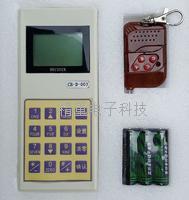 电子秤解码器的价格是多少