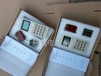 电子秤解码器多少钱